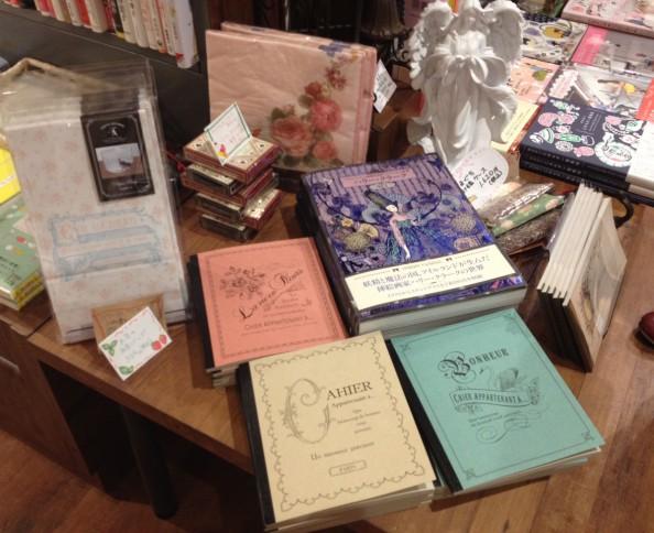 福家書店2