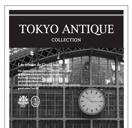 東京アンティーク201502 最新カタログです