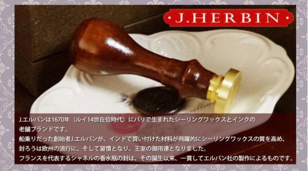 jherban