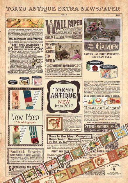 2017/02 東京アンティーク 新商品カタログです!