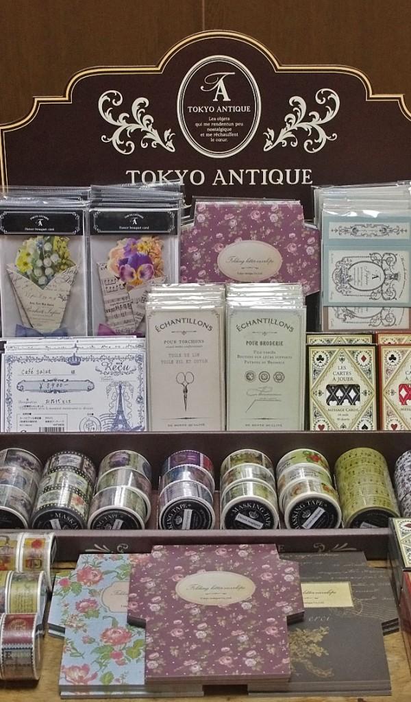 東京アンティークセット