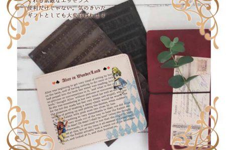 ★新商品★ カードケース 大容量 薄型 スリム 40枚 メンズ レディース【 アリス シリーズ 】 東京アンティーク